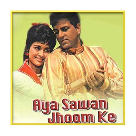 Bura Mat - Aaya Sawan Jhoom Ke