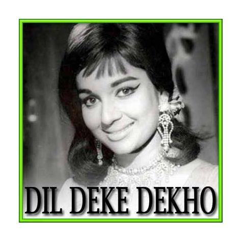 Kaun Ye Aaya Mehfil Mein - Dil Deke Dekho (MP3 and Video Karaoke Format)