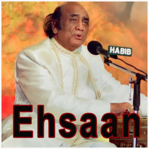 Ek Naye Mor Pe - Ehsaan - Pakistani (MP3 and Video Karaoke Format)