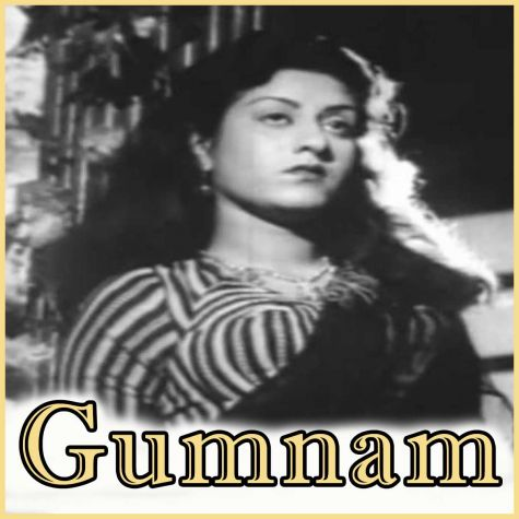 Payal Mein Geet Hain - Gumnam(Pak) - Pakistani (MP3 and Video Karaoke Format)