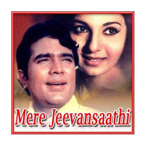 Aao Na Gale Lagao Na | Mere Jeevansathi | Asha Bhonsle | Hindi Karaoke song |