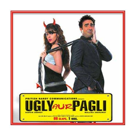Talli - Ugly Aur Pagli (MP3 and Video Karaoke Format)