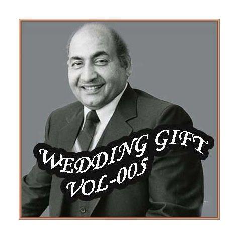Ghar Se Dola Chala - Wedding Gift Vol 005 Vedaiy Geet