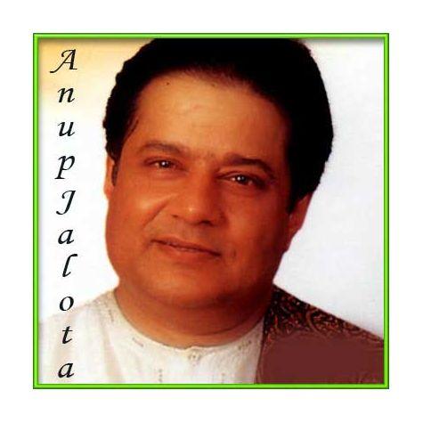 Satyam Shivam Sundaram Tumhi Ho - Itni Shakti Vol 2- Bhajan