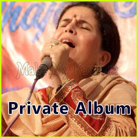 Avtar Manvi No - Private Album - Gujarati