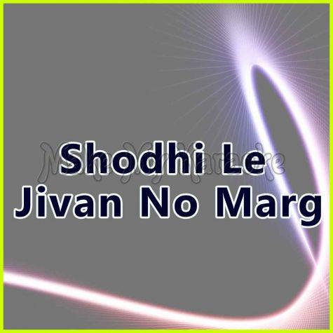 Shodhi Le Jivan No Marg -- Gujarati