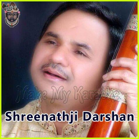 Maro Char Paida No Rath - Shreenathji Darshan - Gujarati