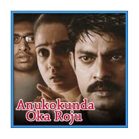 Telugu - Evirana Chusuntara