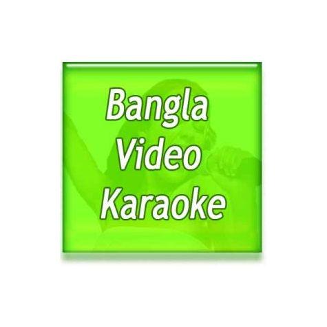 Bangla - Ek Joney (MP3 and Video-Karaoke Format)