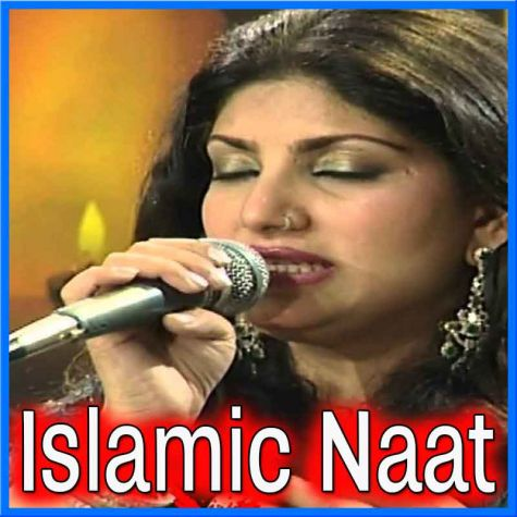 Shahe Madina - Islamic Naat - Pakistani (MP3 and Video Karaoke Format)