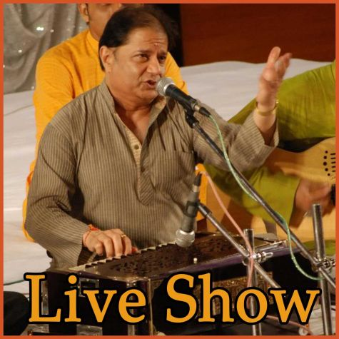 Bhajan - Raam Naam Ati Meetha Hai