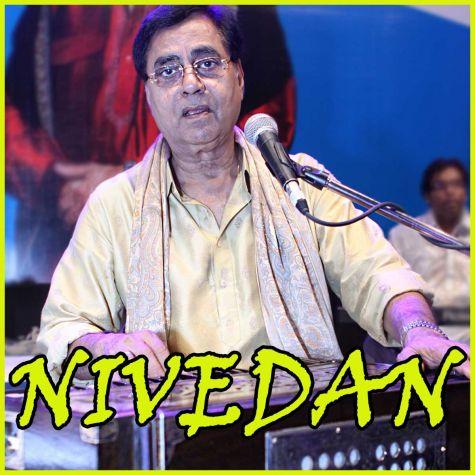 Bhajan - Suno Suno Hanuman Lala Ki (MP3 Format)