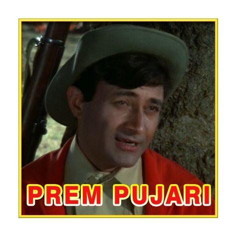 Shokhiyon Mein Ghola Jaye - Prem Pujari (MP3 and Video Karaoke Format)