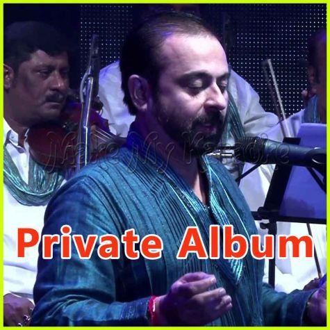 Uday Mazumdar | Download Gujarati Karaoke Songs |