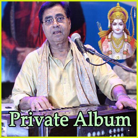 Bhajan - Jai Shri Ram (MP3 Format)