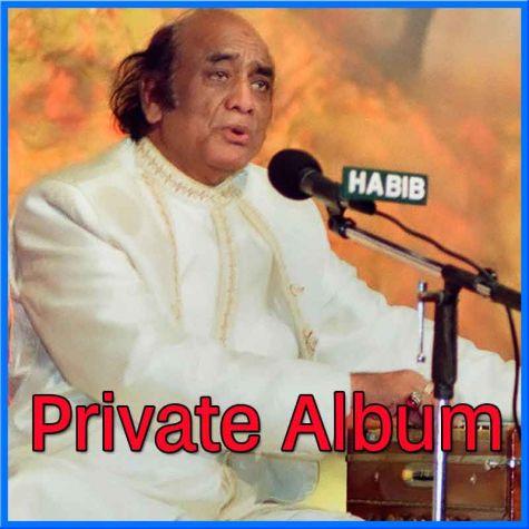 Rafta Rafta Woh Meri Hasti Ka Saman Ho Gaye - Pakistani (MP3 and Video Karaoke Format)