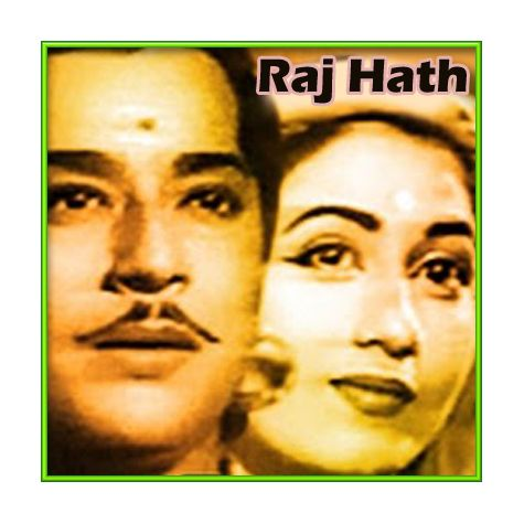 Ye Wada Karo - Raj Hath (MP3 and Video-Karaoke Format)