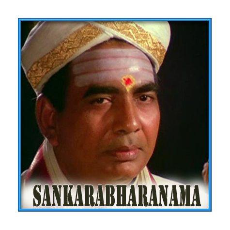 Telugu - Omkaranadhanu