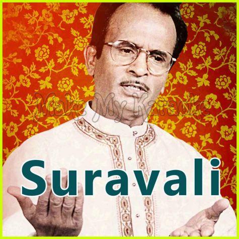 Vaate Vaate Tane - Suravali - Gujarati
