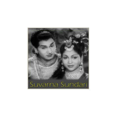 Kuhu Kuhu Bole Koyaliya - Suvarna Sundari  (MP3 and Video Karaoke Format)
