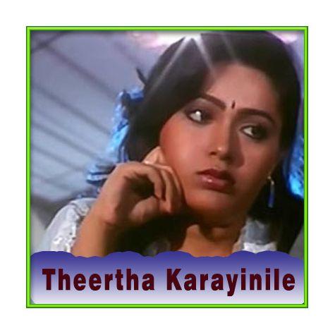 Tamil - Vizhiyil (MP3 Format)