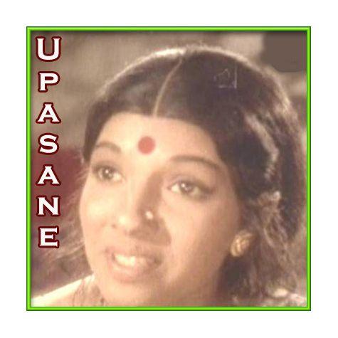 Kannada - Bhaaratha Bhooshira