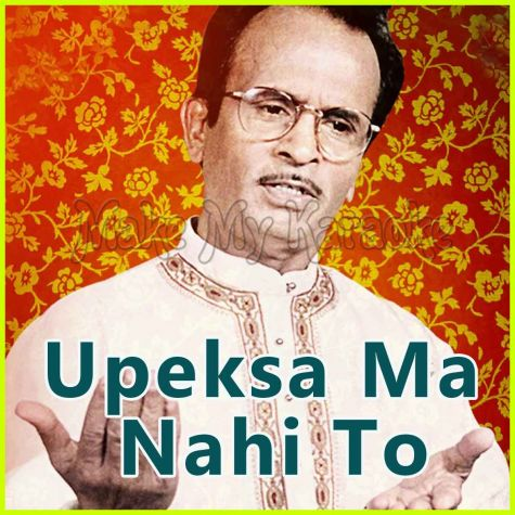 Upeksa Ma Nahi To - - Gujarati