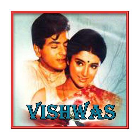 Le Chal Mere Jeewan Saathi - Vishwas (MP3 and Video Karaoke Format)