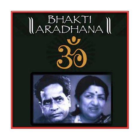 Baaje Re Muraliya Baaje   Lata Mangeshkar & Pt. Bhimsen Joshi   Download Hindi BHAJAN Karaoke Songs  