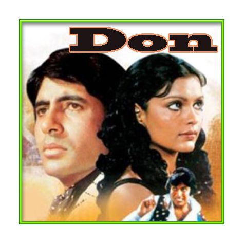 Ye Mera Dil - Don Old - Don(old)