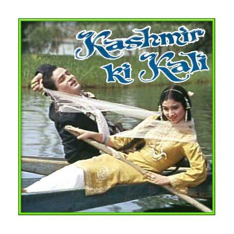 Deewana Hua Badal | Kashmir Ki Kali | Mohd. Rafi | Buy Bollywood Karaoke Songs |