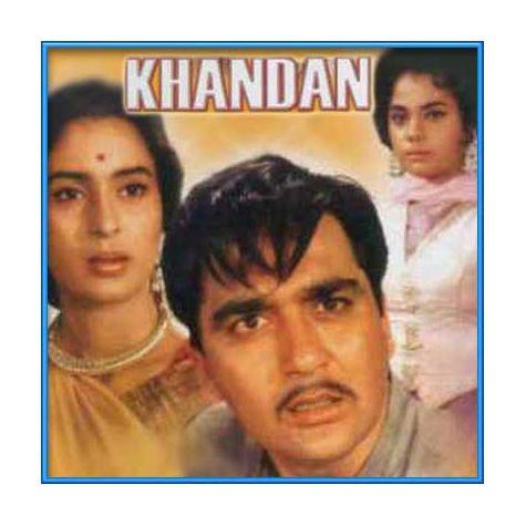 Badi Der Bhai Nandlala | Khandan | Mohd. Rafi | Download Bollywood Karaoke Songs |