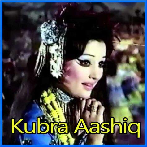 Pakistani -Ik Husn Ki Devi (MP3 and Video Karaoke Format)