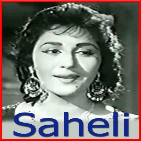 Pakistani - Hum Bhool Gaye Har Baat (MP3 and Video Karaoke Format)