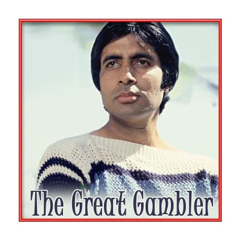 Do Lafzon Ki Hai - The Great Gambler (MP3 and Video Karaoke Format)