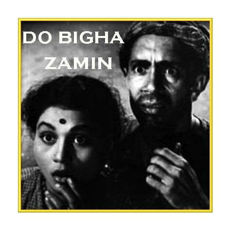 Dharti Kahe Pukarke - Do Bigha Zameen (MP3 and Video Karaoke  Format)