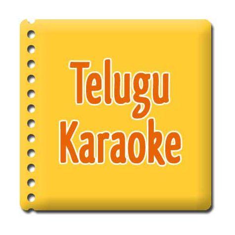 Telugu - Kundanapu Bomma