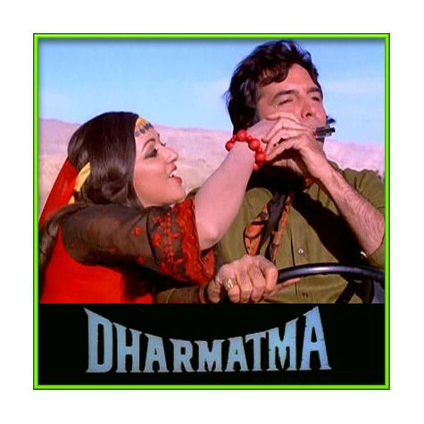 Tere Chehere Mein Woh Jadu - Dharmatma (MP3 and Video Karaoke Format)
