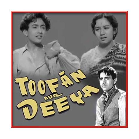 Piya Te Kahan - Toofan Aur Diya (MP3 and Video-Karaoke  Format)
