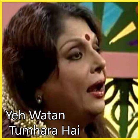 Pakistani - Jeevay Jeevay Pakistan (MP3 and Video Karaoke Format)