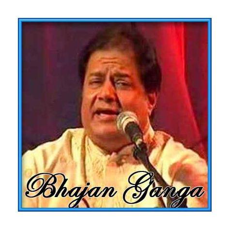 Bhajan - Janam Tera Baaton Hi Beet Gayo