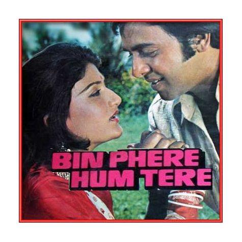 Bin Phere Hum Tere - Bin Phere Hum Tere (MP3 Format)