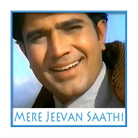 O Mere Dil Ke Chain (Rearranged) - Mere Jeevan Saathi (MP3 Format)