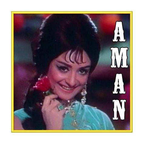 Surahi Daar Gardan - Aman (MP3 and Video Karaoke Format)