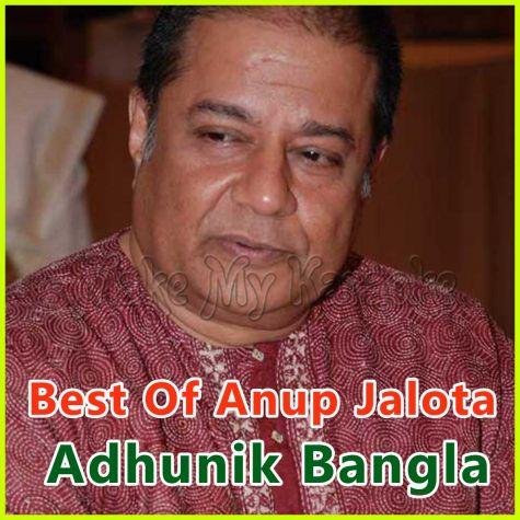 Bangla - Jara Dake Tara Bhule Jai