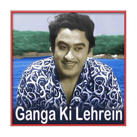 Machalti Hui Hawa Mein - Ganga Ki Lehrein (MP3 and Video Karaoke Format)