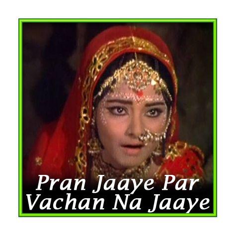 Dekho Are Dilbar - Pran Jaye Par Vachan Na Jaye