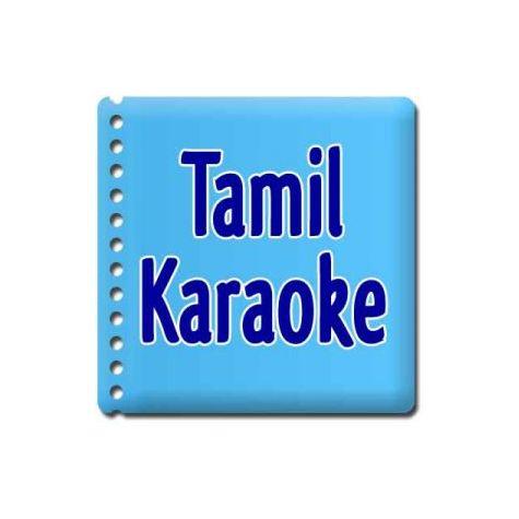 Tamil - Thanthana