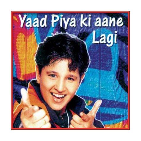 Gujarati - Indhana Winva Gayi Ti