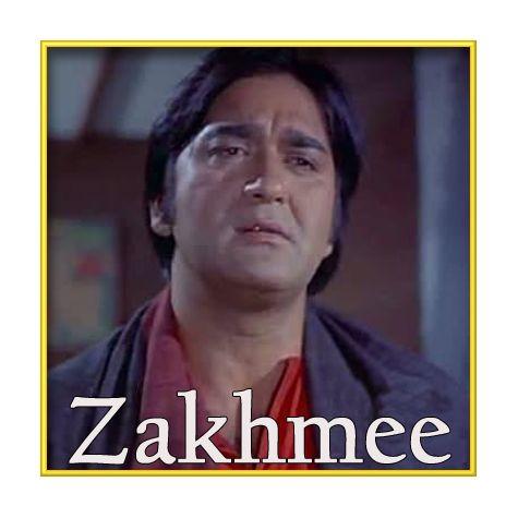 Aao Tumhein Chand Pe Le Jayein | Lata Mangeshkar | Bollywood Karaoke Songs |